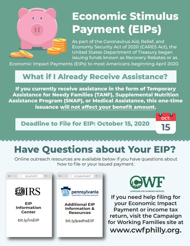 EIP Flyer